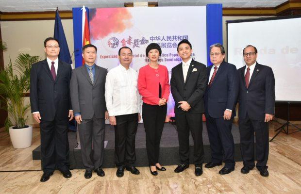 Expo China 2017 se hará del 9 al 12 noviembre